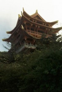 Emei Bell Tower